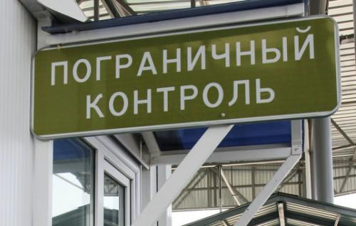 Адвокат крымского активиста пожаловалась на действия российских пограничников