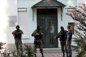 Мининформ Крыма запретило упоминать Меджлис в СМИ