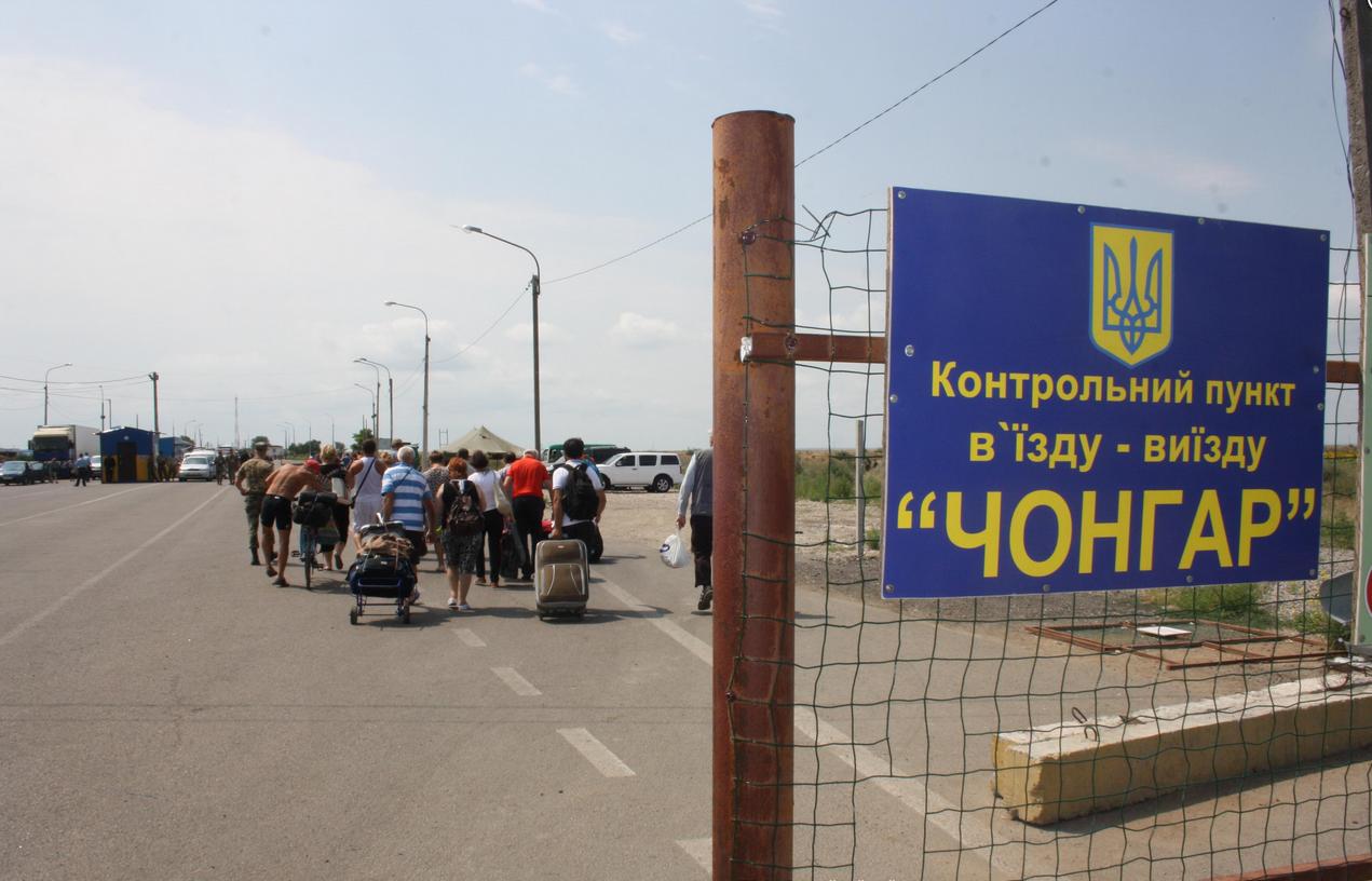 Госпогранслужба Украины проверит заявления о вымогательствах на границе с Крымом