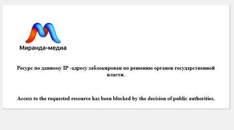 Крымские провайдеры блокируют сайт «События Крыма»