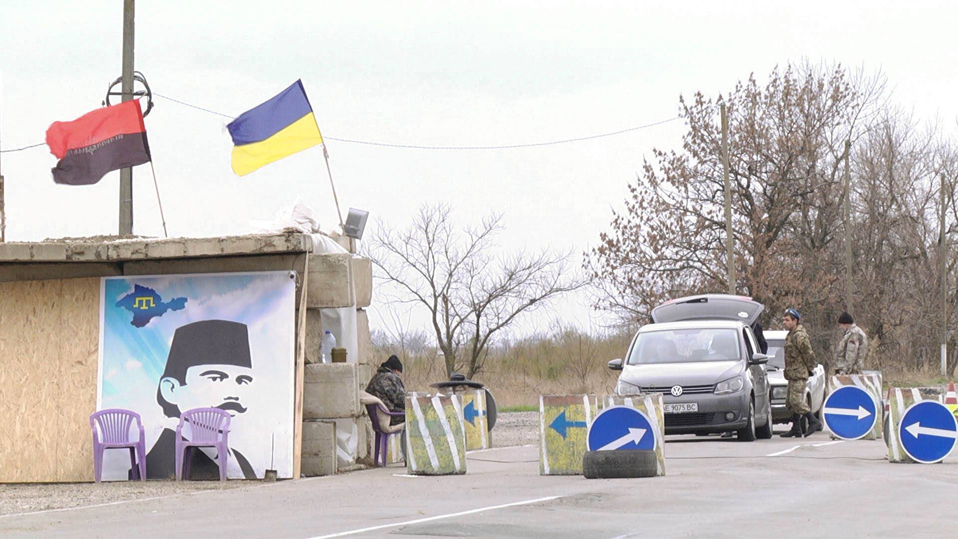 CONSEQUENCES OF THE BLOCKADE OF CRIMEA: HUMAN RIGHTS VIOLATIONS AND HUMANITARIAN ISSUES