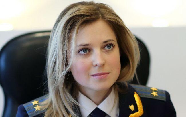 Прокуратура Крыма передала в суд дело участника Евромайдана Андрея Коломийца