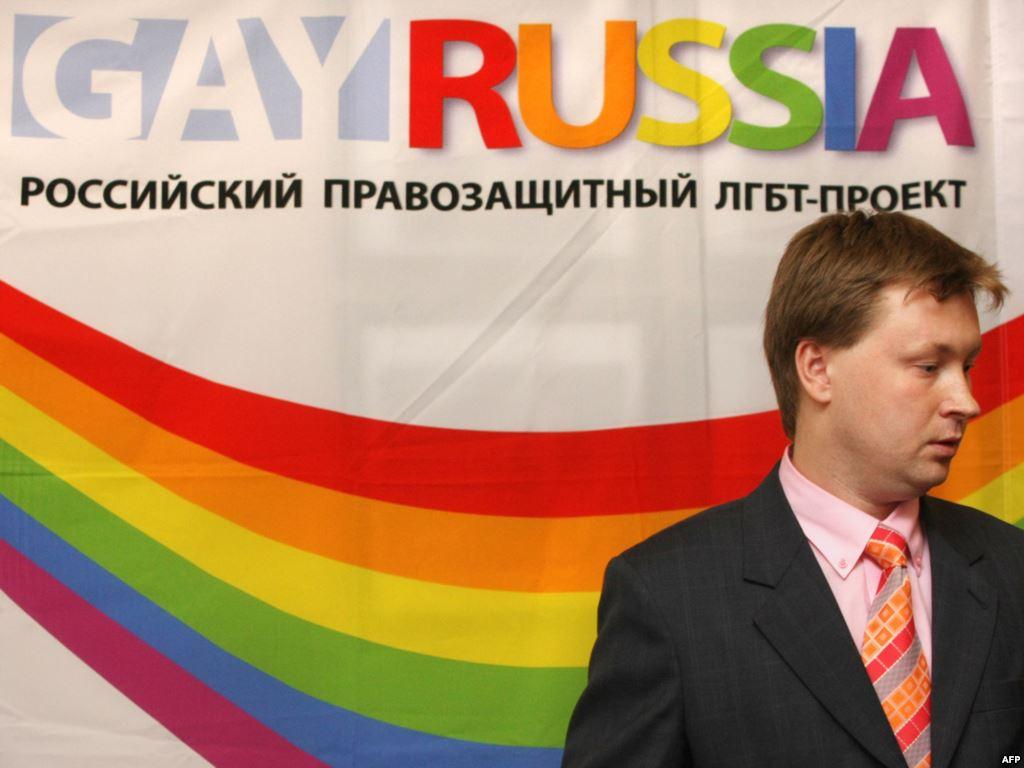 «Народное ополчение» в Крыму угрожает расправой организаторам ЛГБТ-прайдов