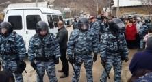 Обыск в Крыму 12 февраля 2016 года