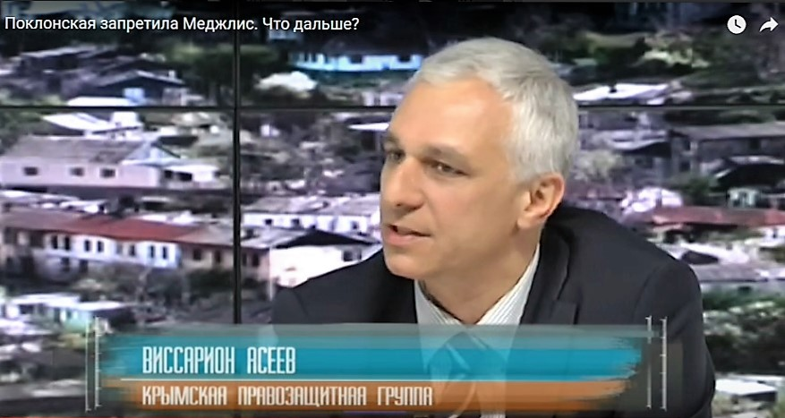 Виссарион Асеев рассказал о ситуации с политическими узниками и запрете Меджлиса