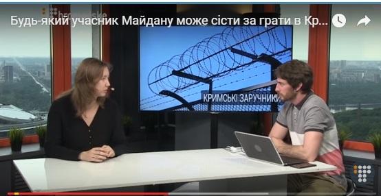 Любой участник Майдана может в Крыму сесть в тюрьму