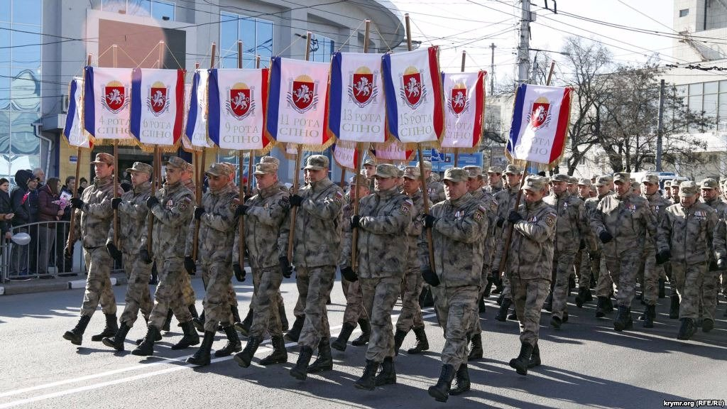 "Legalization of ""CRIMEAN SELF-DEFENSE"""