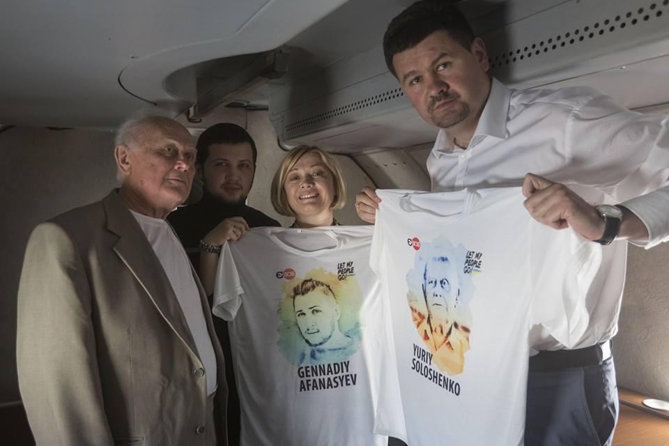Украинские политзаключенные Юрий Солошенко и Геннадий Афанасьев летят в Украину
