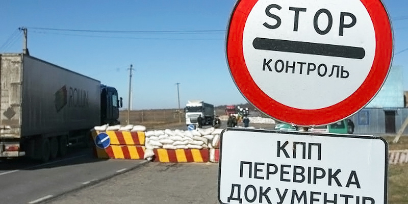Ограничение на вывоз личных вещей из Крыма — проблема и для крымчан, и для таможенников