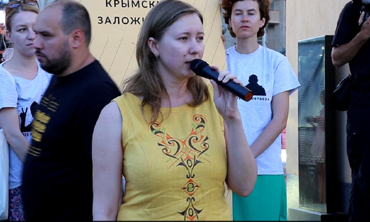 Ольга Скрипник акция
