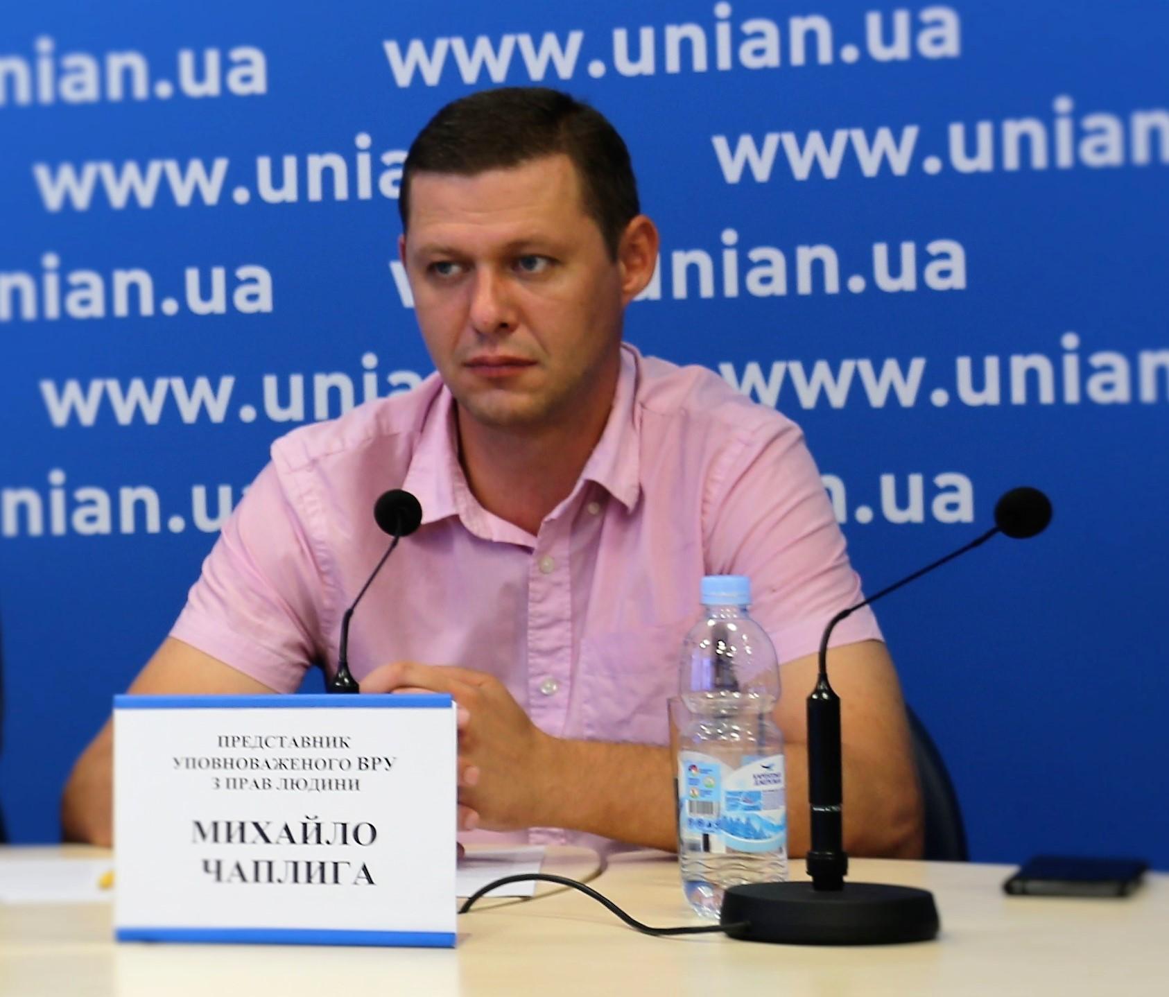 Михаил Чаплига
