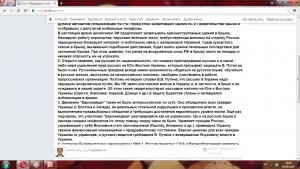 Открытое письмо Корнильева