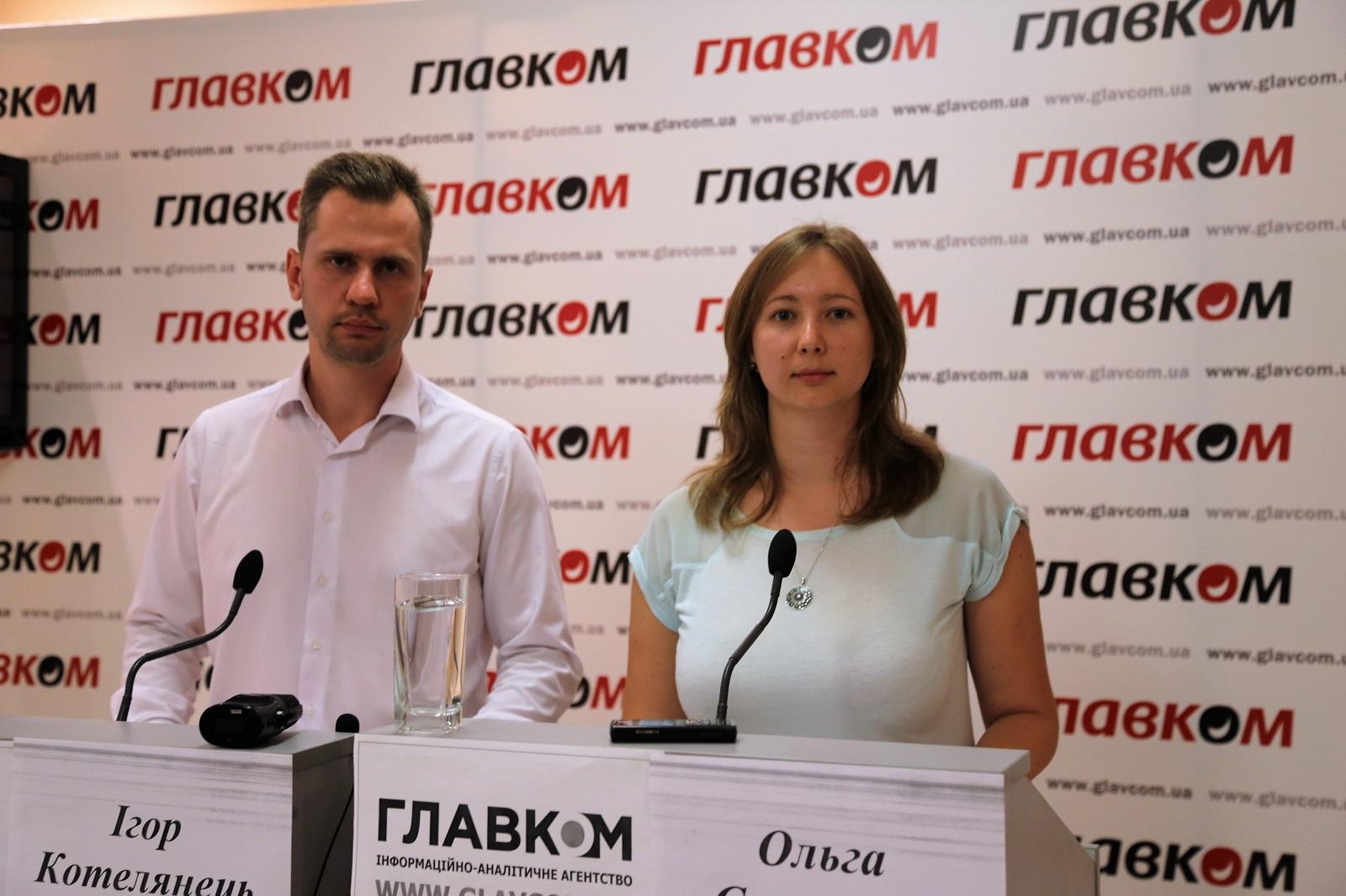 Игорь Котелянец и Ольга Скрипник