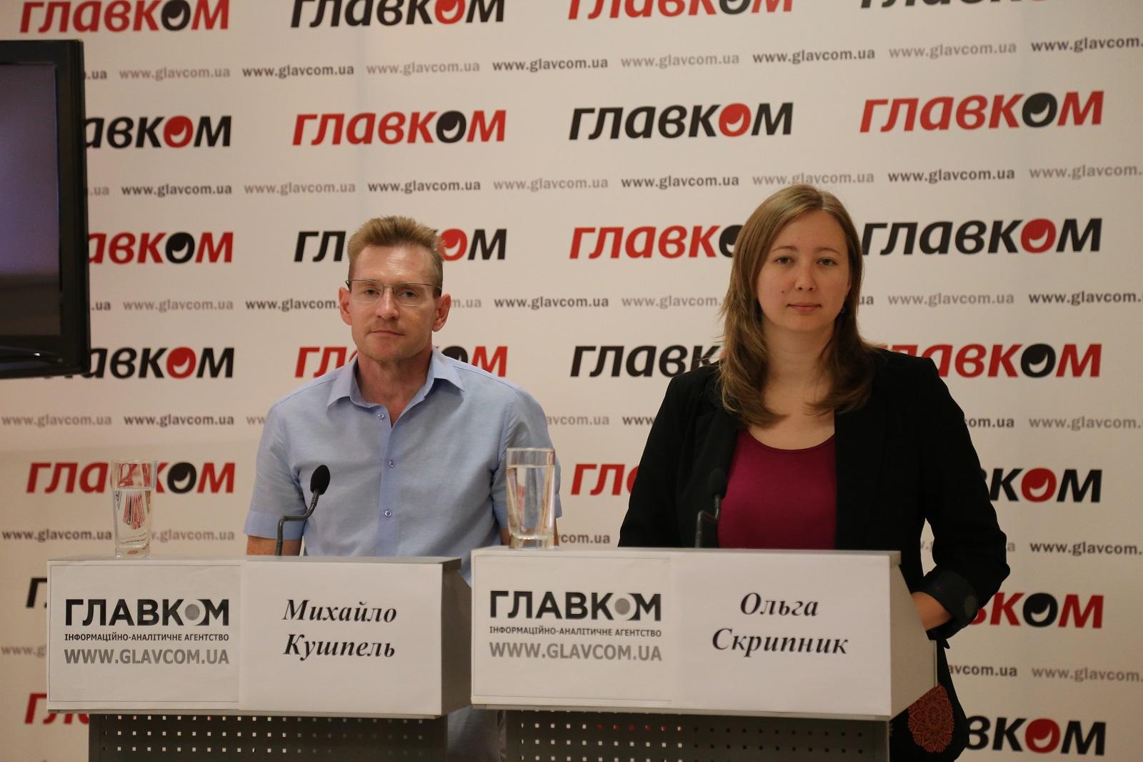 Михаил Кушпель и Ольга Скрипник