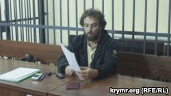 Кримчанин згодний відбути 15 діб ув'язнення, щоб не платити штраф за пікет