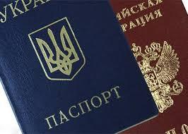 У кримчан можуть виникнути проблеми при введенні візового режиму з РФ