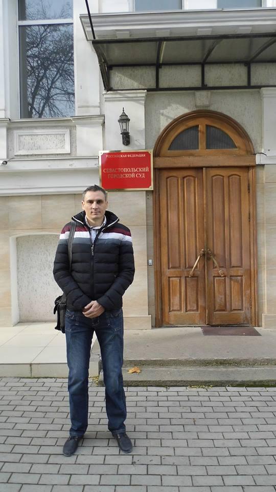 Сайт севастопольского городского суда отзывы на хостинги