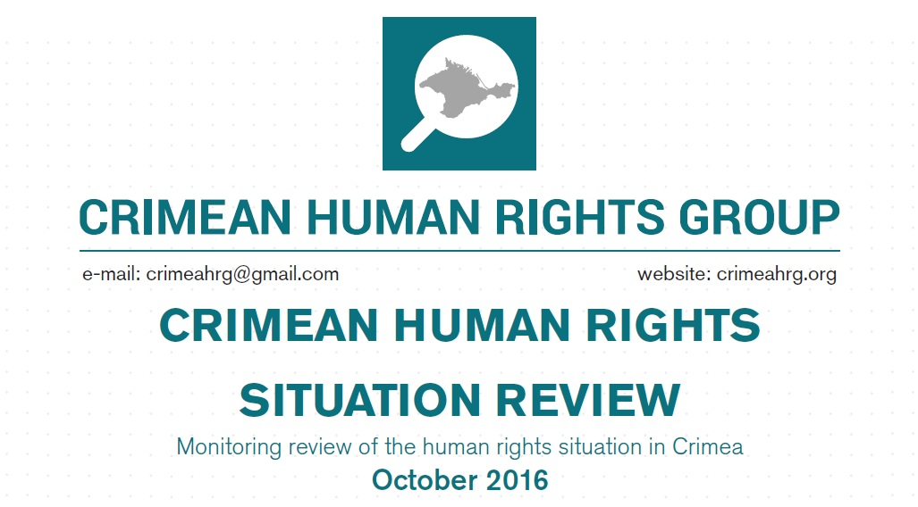 Review on the human rights situation in Crimea in October 2016