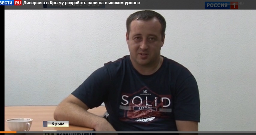 Ukrainian, whom the Russian media called a saboteur, was sentenced in Crimea for 3 years