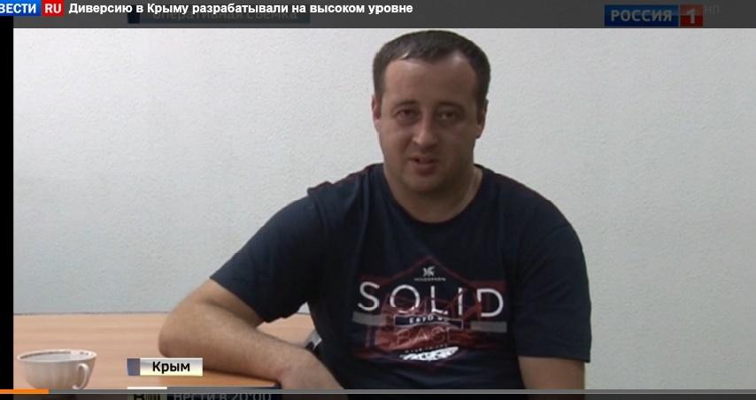 Володимир Присич (канал Росія-1)