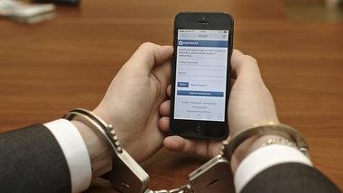 На крымчанина возбудили уголовное дело за пост в соцсети
