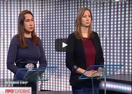 Правозащитники готовят список причастных к политическому преследованию крымчан