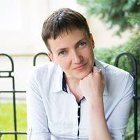 Савченко оприлюднила списки політв'язнів Кремля