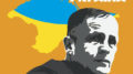 Громадянство Балуха – ФСВП посилається на «кримського експерта»