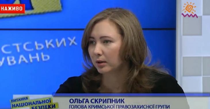 Буферной зоны между украинским и российским КПП в Каланчаке нет, ее контролирует ФСБ — Скрипник