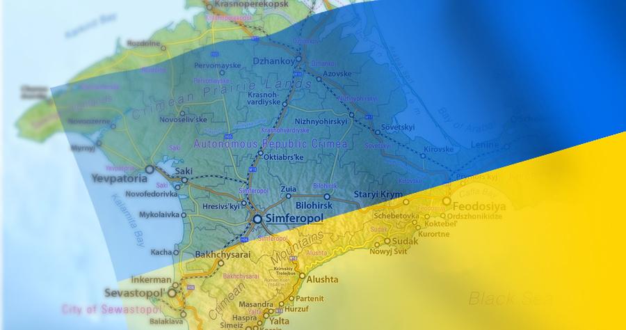 Незаконная оккупация Крыма Россией. Доклад и.о. заместителя руководителя миссии США Мишель Сидерс постоянному совету ОБСЕ