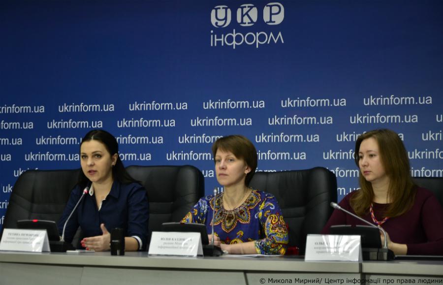 Правозащитники назвали «душителей» свободы слова в оккупированном Крыму