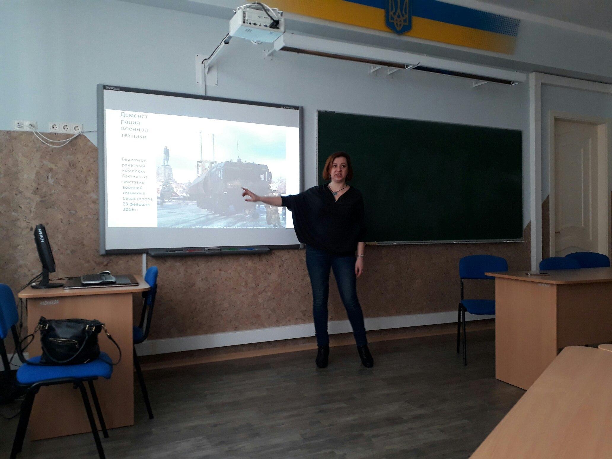 Експерт КПГ Ірина Сєдова  розповіла студентам про мілітаризацію Криму