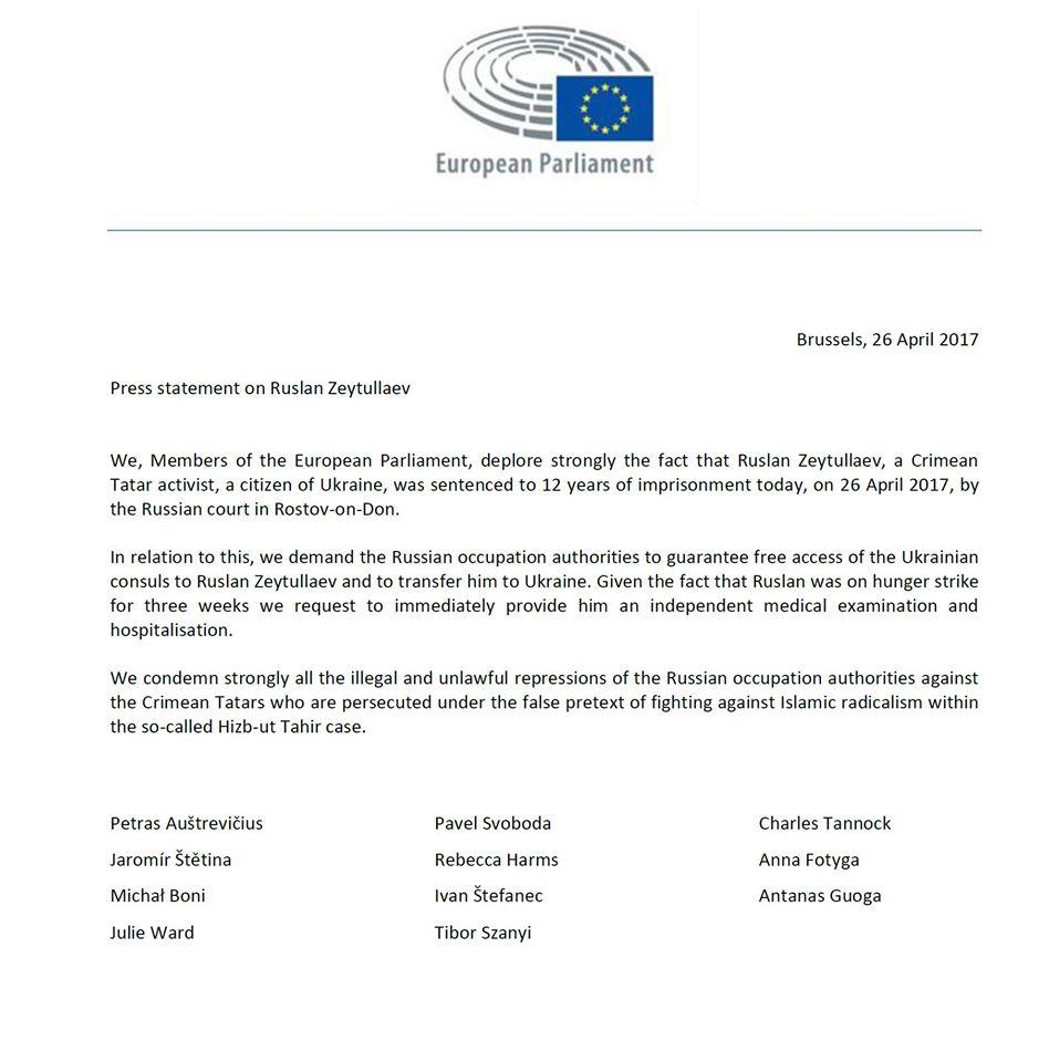 Депутаты Европарламента поддержали политзаключенных по делу «Хизб ут-Тахрир»