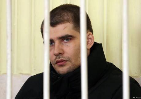 Верховный суд РФ отказался рассматривать жалобы защиты украинца Костенко по политическим мотивам