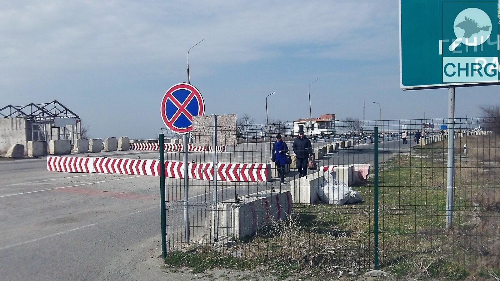 В Украине изменились правила перемещения детей через украинские КПВВ на админгранице с Крымом