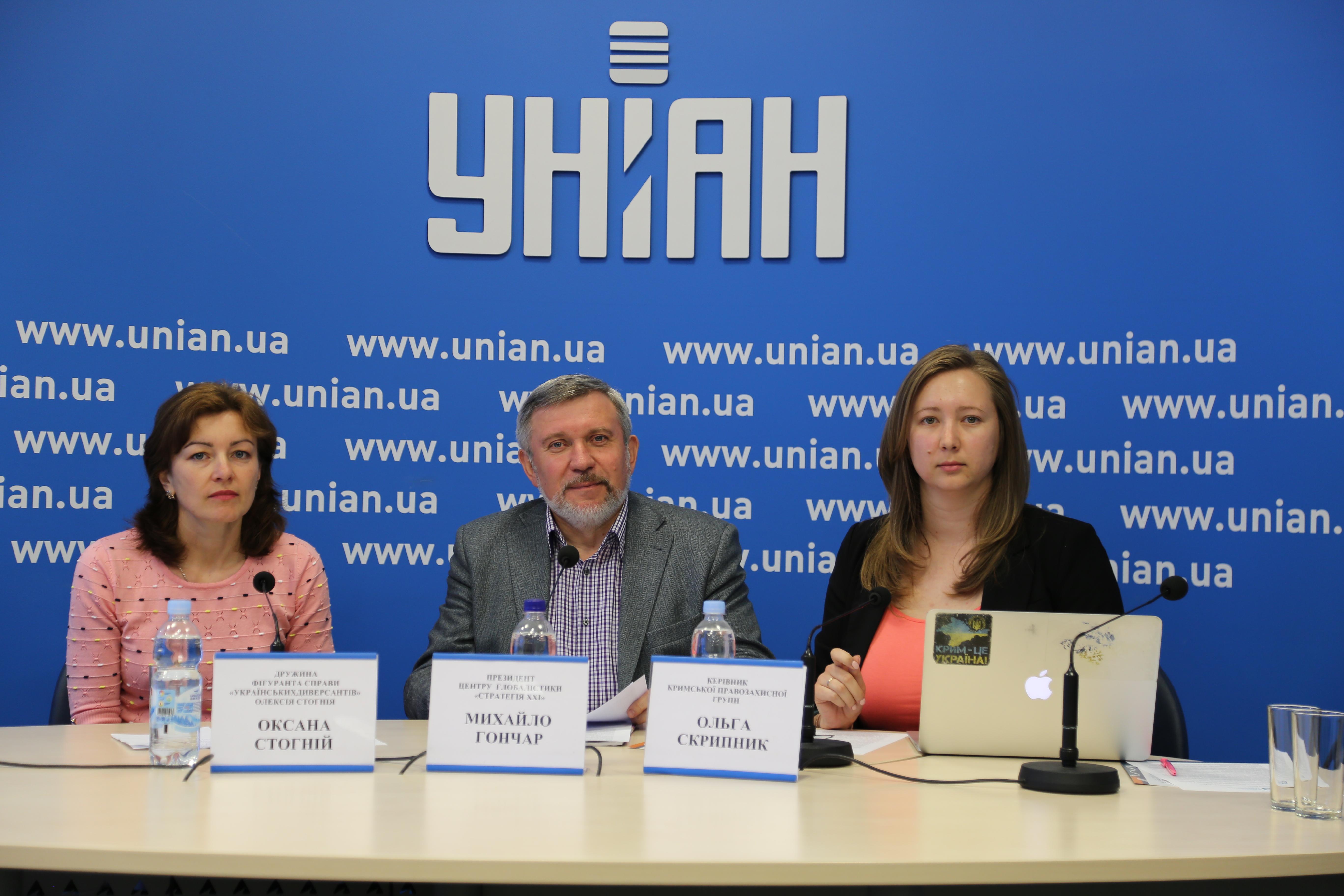 В крымском «деле украинских диверсантов» выявлены новые фальсификации (видео)
