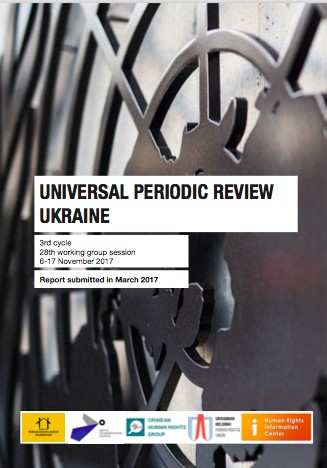 Human rights defenders submitted a report on violation of Crimeans' rights by Ukraine to the United Nations