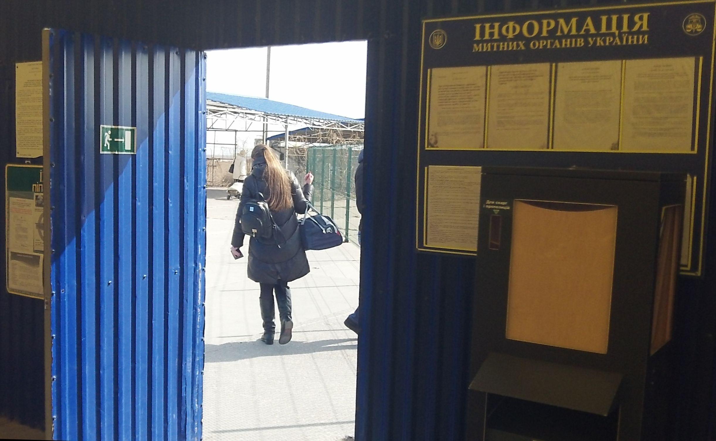 Отчет по результатам мониторинга соблюдения прав лиц, пересекающих украинские КПВВ, и прав граждан Украины, проживающих на территории АР Крым и г. Севастополь