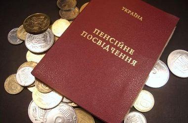 Порошенко поручил разработать законопроект о получении пенсий жителями Крыма