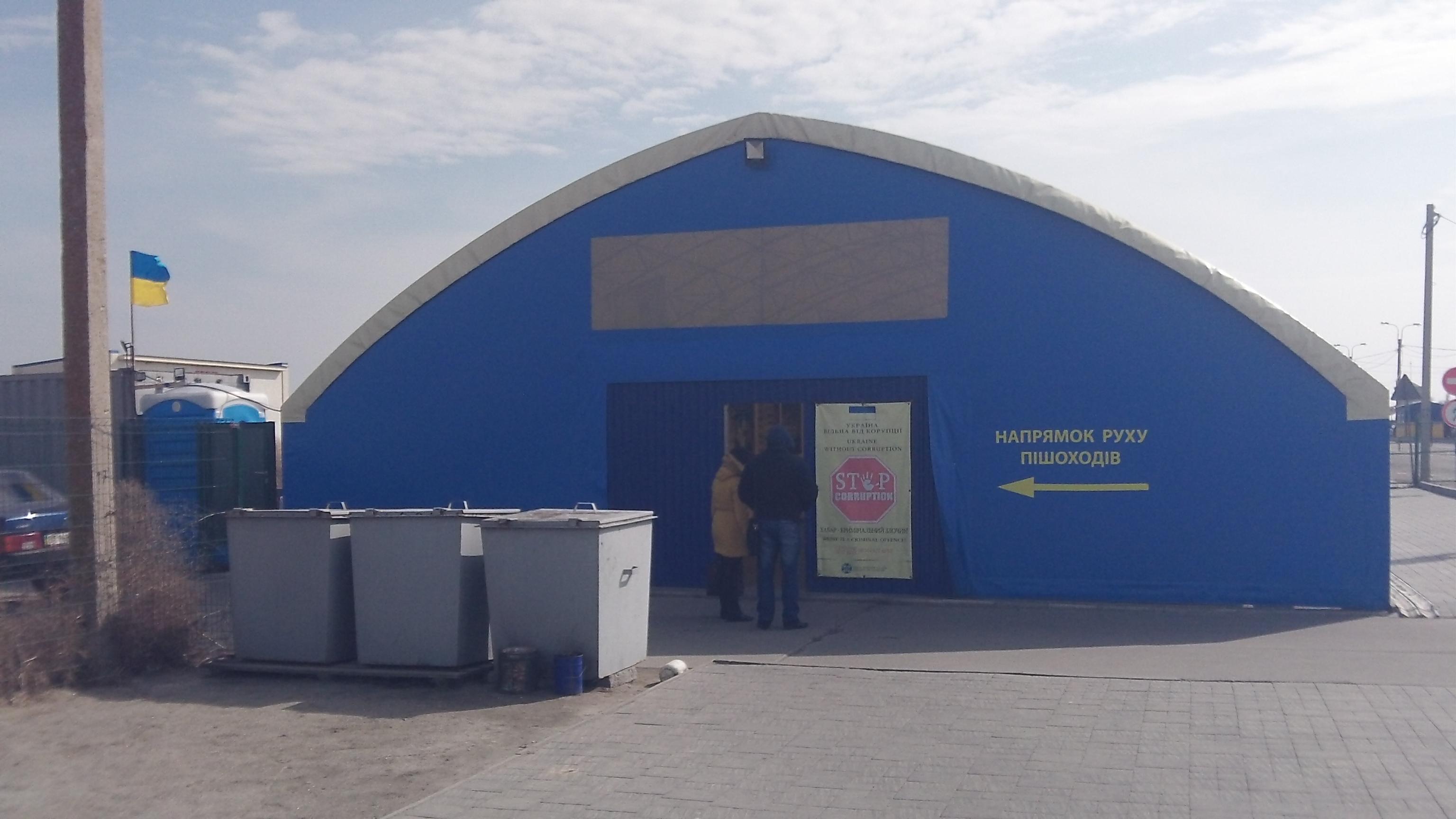 Правозащитники выявили ряд нарушений на украинских КПВВ на границе с Крымом
