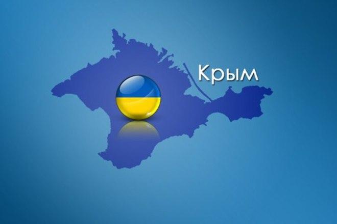 Дети с временно оккупированных территорий Украины получают украинские паспорта без прописки