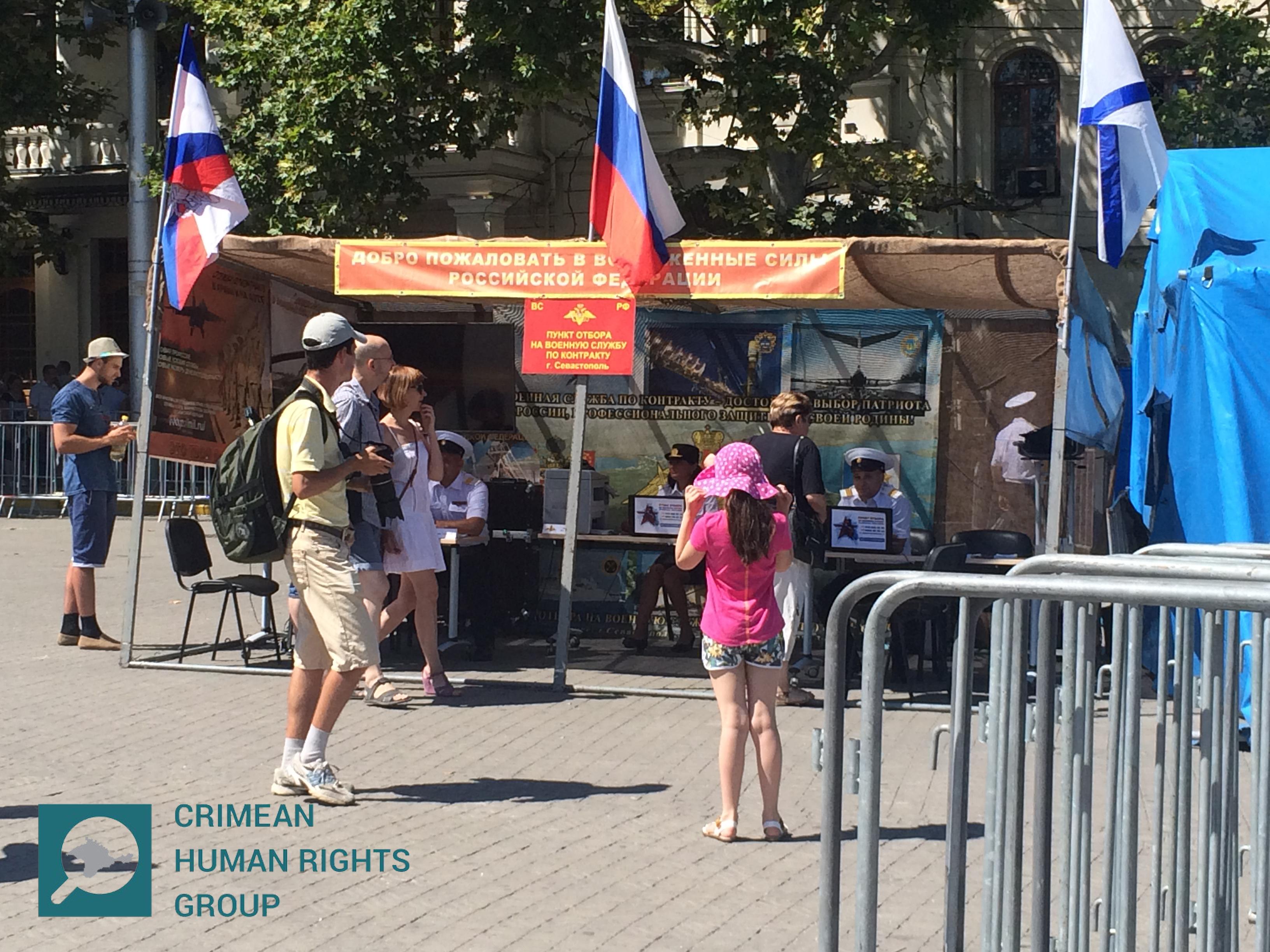 Кримчан вербують в армію РФ у порушення Женевської конвенції  про захист цивільного населення під час війни