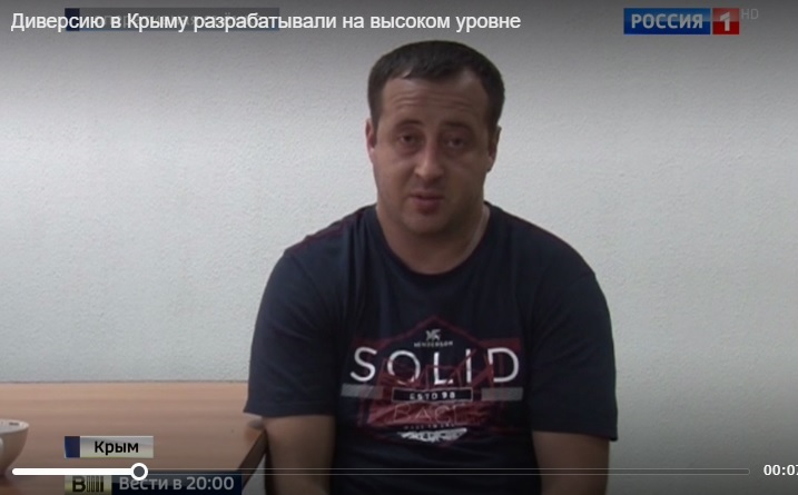 Защита «украинского шпиона» Присича считает, что наркотики в его автомобиле —  это провокация ФСБ