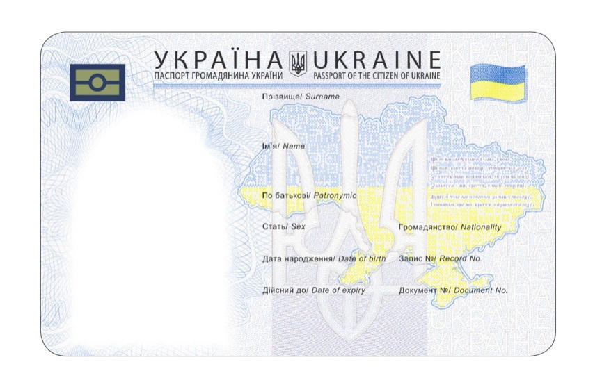 Problems connected with the making of passports of Ukrainian citizens to persons who have reached 14 or 16 years of age and live in Crimea