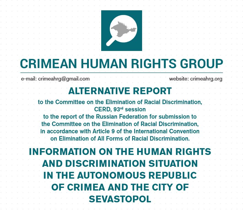 Alternative repor to the Committee on the Elimination of Racial Discrimination, CERD, 93rd session