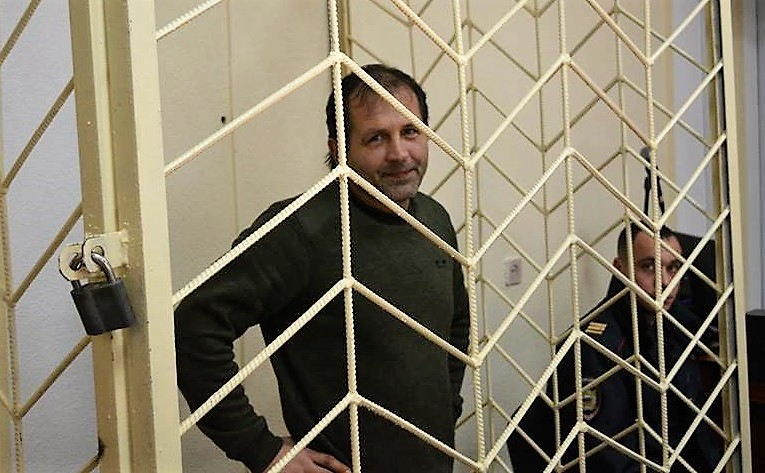 The case of Ukrainian Vladimir Balukh was returned for reconsideration