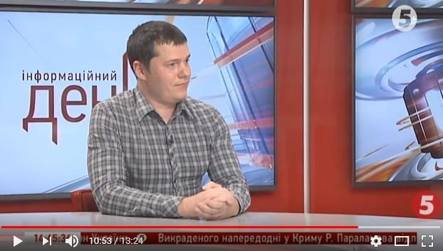 Незаконные обыски, задержания, пытки — распространенная практика запугивания жителей Крыма силовыми структурами РФ