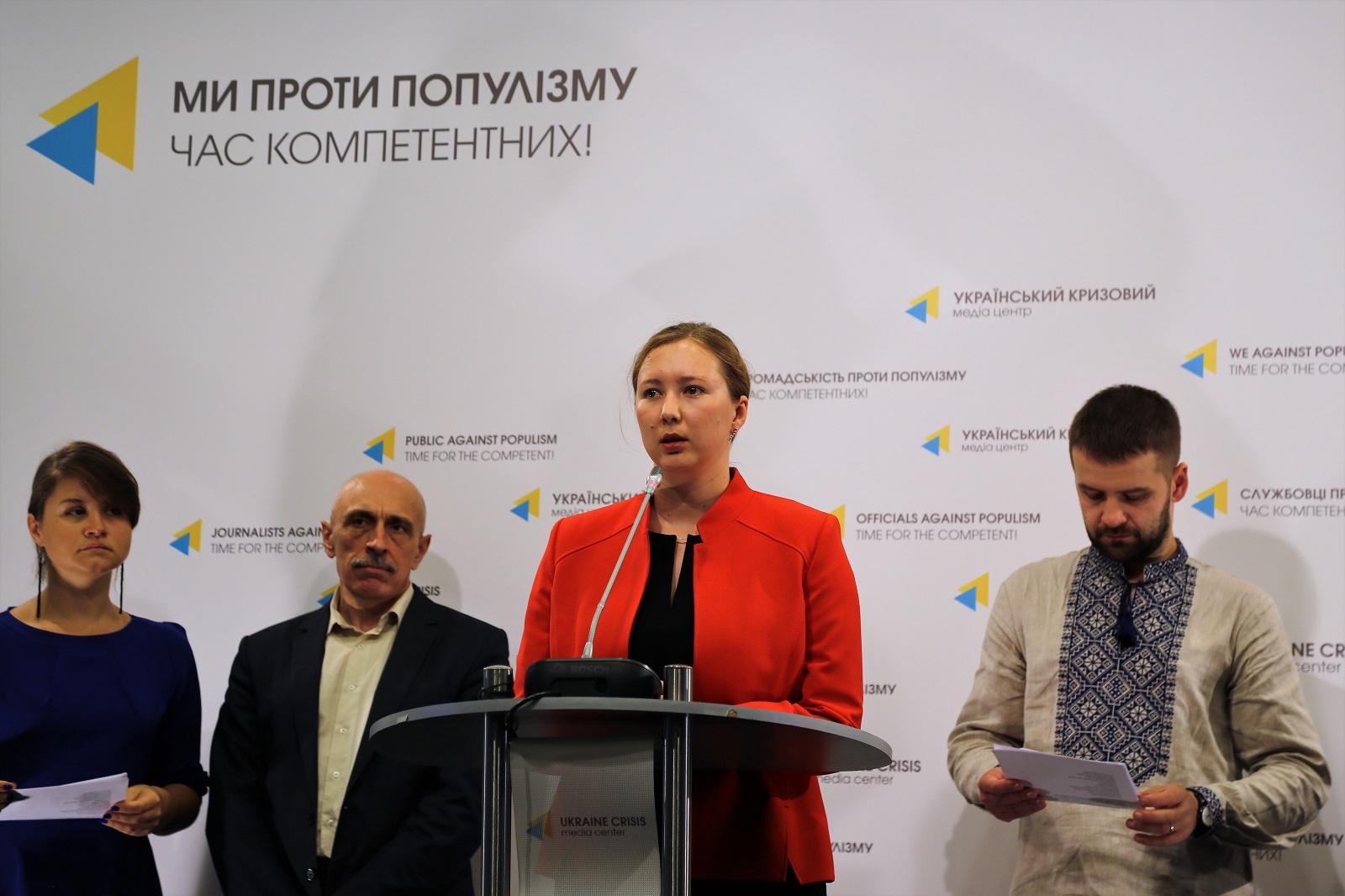 Запровадження додаткової податкової звітності для ГО є безпідставним, – Ольга Скрипник