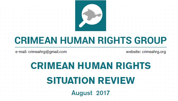 Review on the human rights situation in Crimea in August 2017