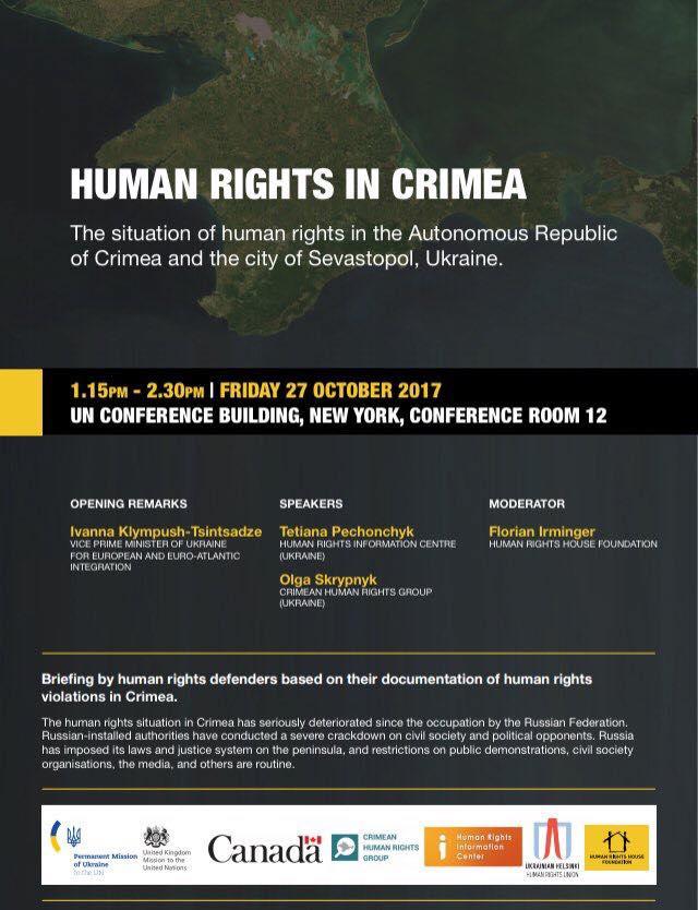Резолюція ООН з прав людини в Криму важлива  для звільнення політичних в'язнів, – Ольга Скрипник